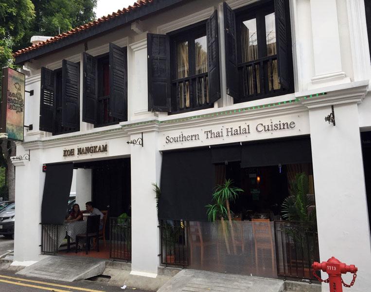 Koh Nangkam Southern Thai Cuisine