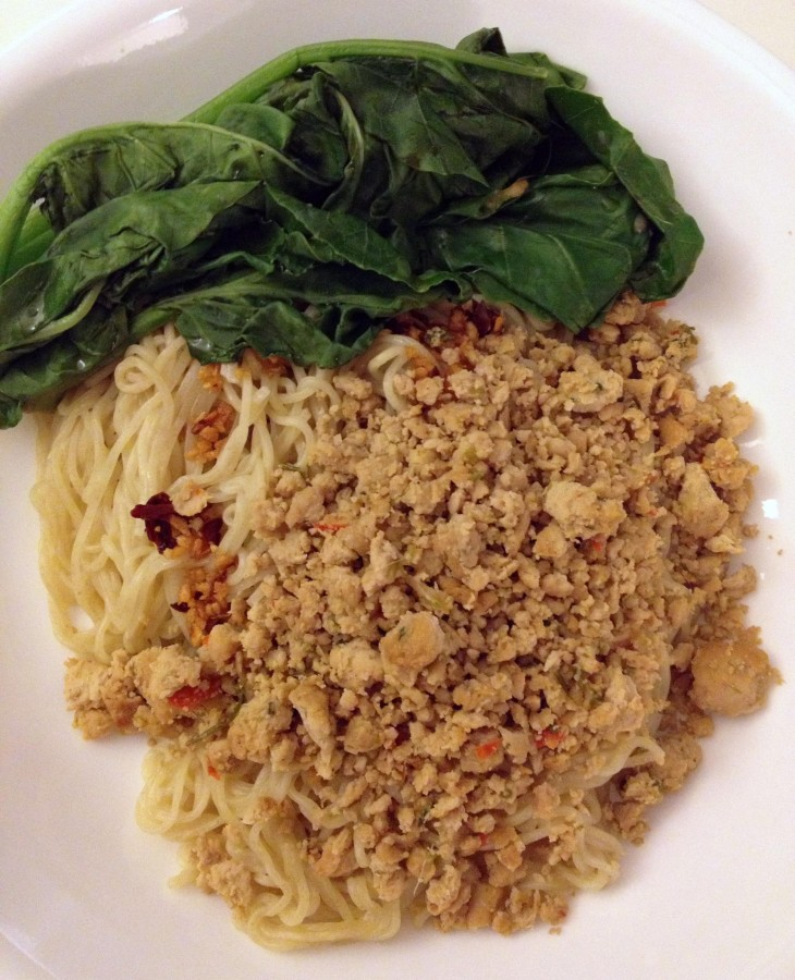 Minced Chicken Noodles